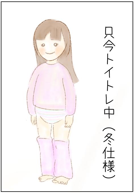 f:id:shiratama-anko:20190114222832p:plain