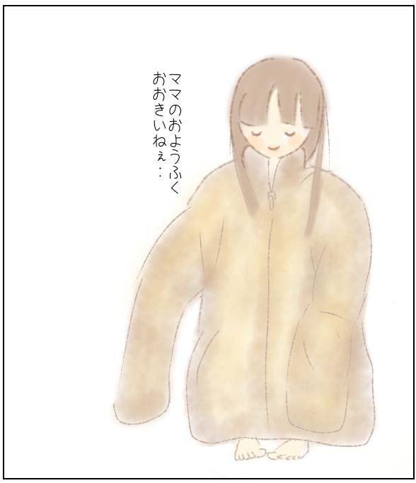 f:id:shiratama-anko:20190114223008p:plain
