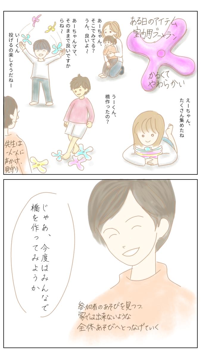 f:id:shiratama-anko:20190315112605p:plain
