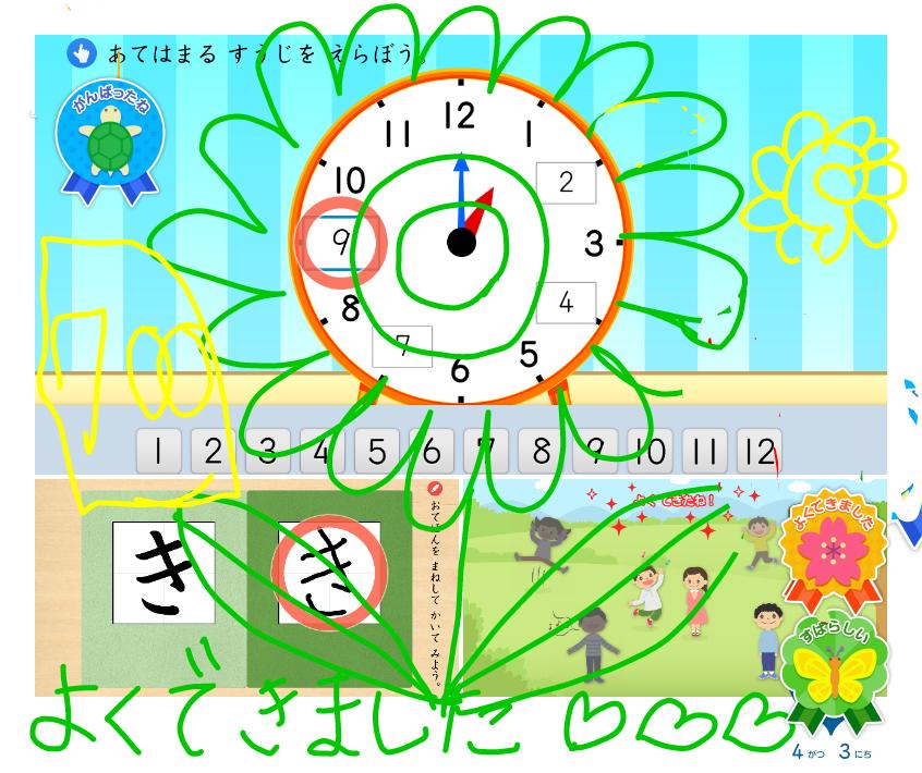 f:id:shiratama-anko:20190406021824p:plain