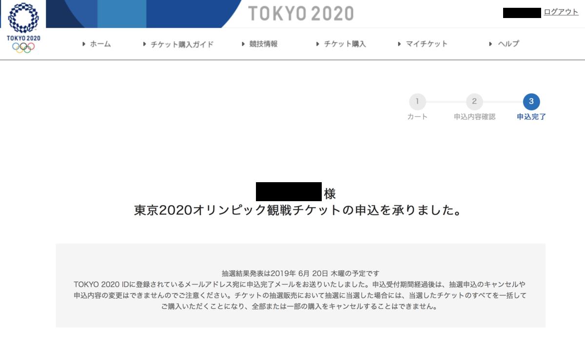 f:id:shiratama-anko:20190513061033p:plain