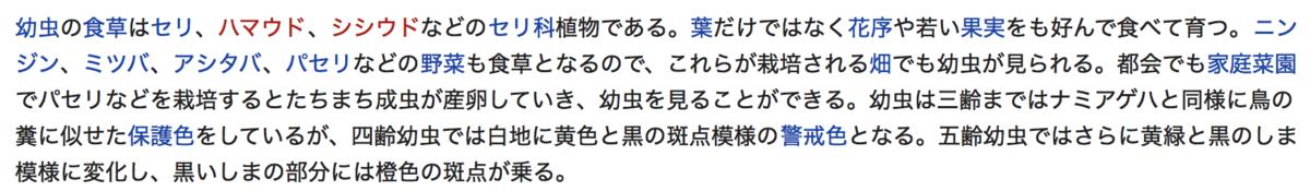 f:id:shiratama-anko:20190523220846p:plain