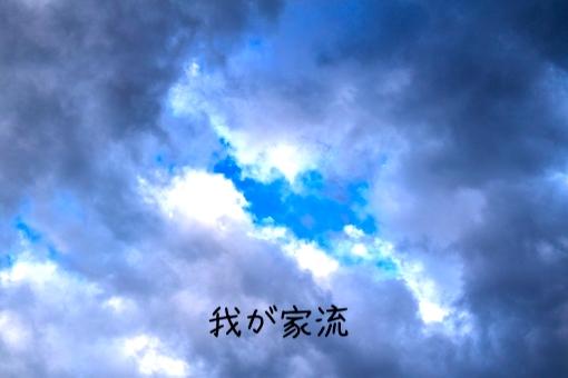 f:id:shiratama-anko:20190524230219j:plain