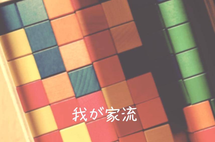 f:id:shiratama-anko:20190524233555p:plain
