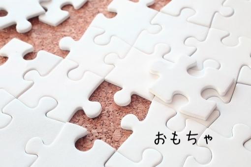 f:id:shiratama-anko:20190611235807j:plain