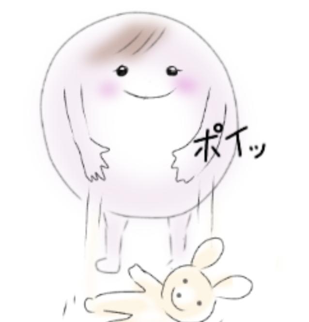 f:id:shiratama-anko:20190612003340p:plain