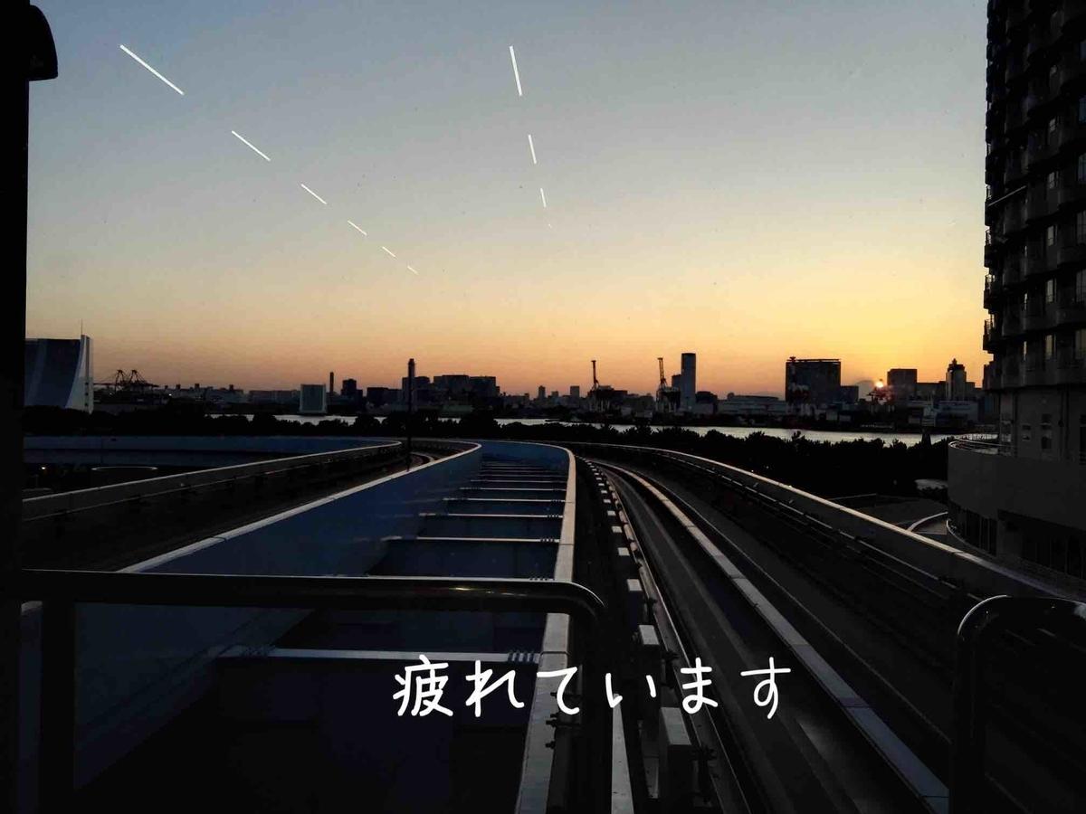 f:id:shiratama-anko:20190612005240j:plain