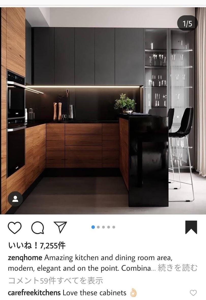 f:id:shiratama-anko:20190703215814j:plain