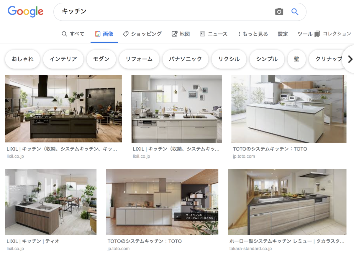 f:id:shiratama-anko:20190703230454p:plain