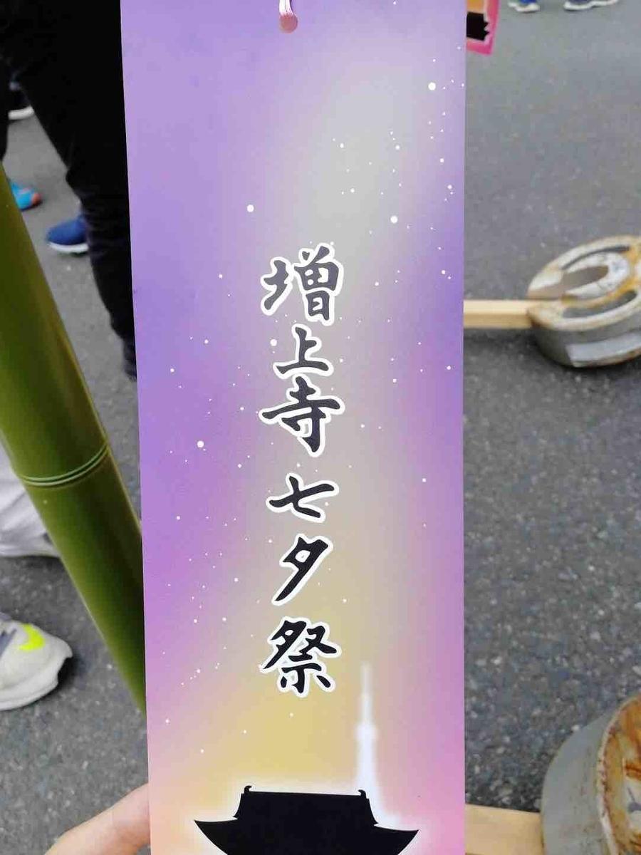 f:id:shiratama-anko:20190707003219j:plain