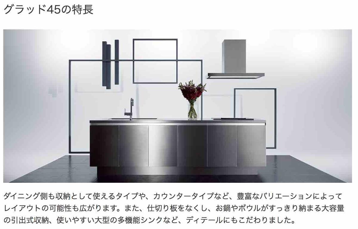 f:id:shiratama-anko:20190717202203j:plain