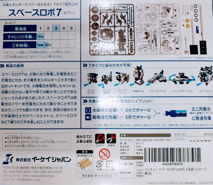 f:id:shiratama-anko:20191016005226j:plain