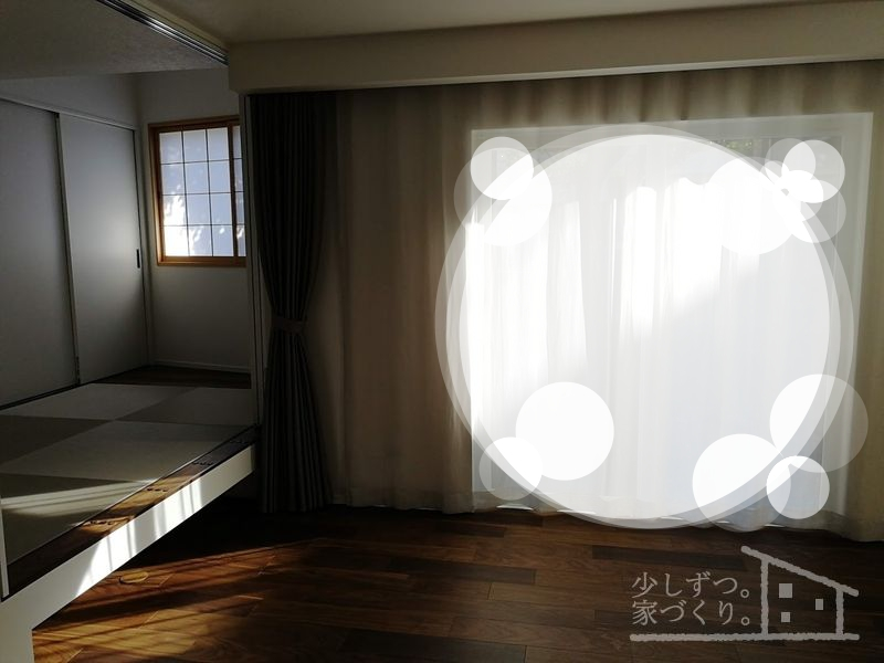 f:id:shiratama-anko:20200506214931j:plain