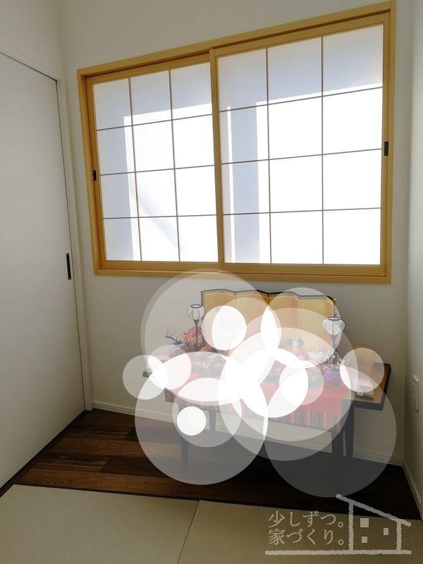 f:id:shiratama-anko:20200506214935j:plain