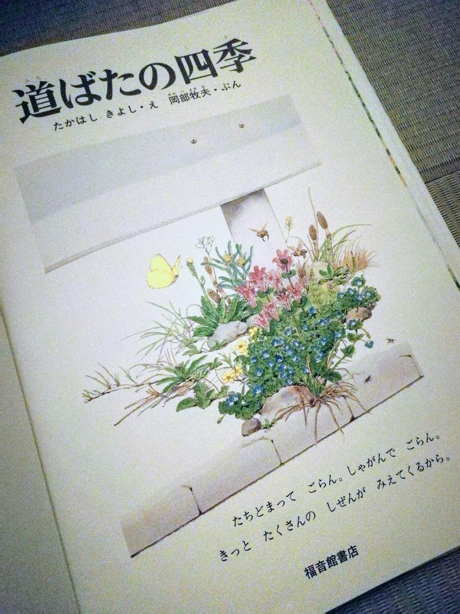 f:id:shiratama-anko:20200518215810j:plain