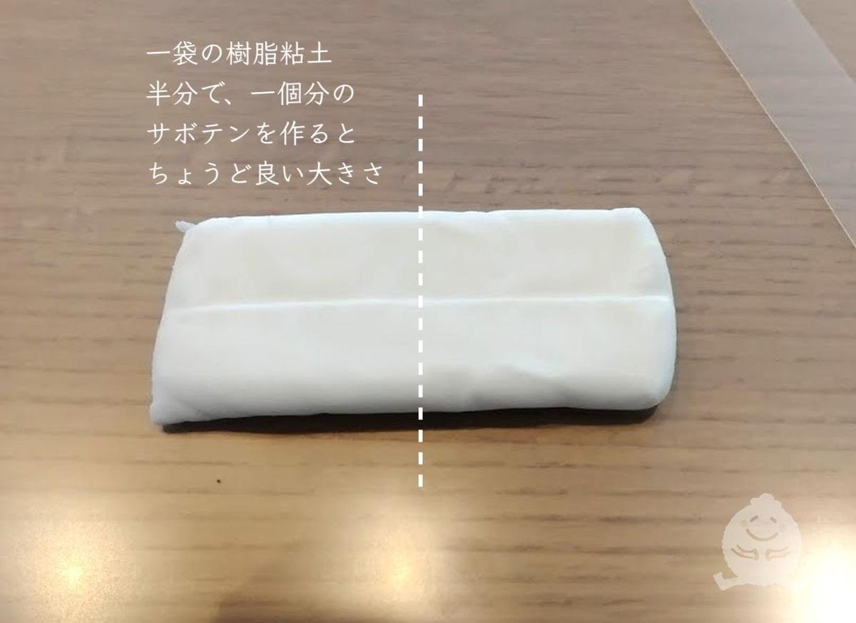 f:id:shiratama-anko:20200525021043j:plain
