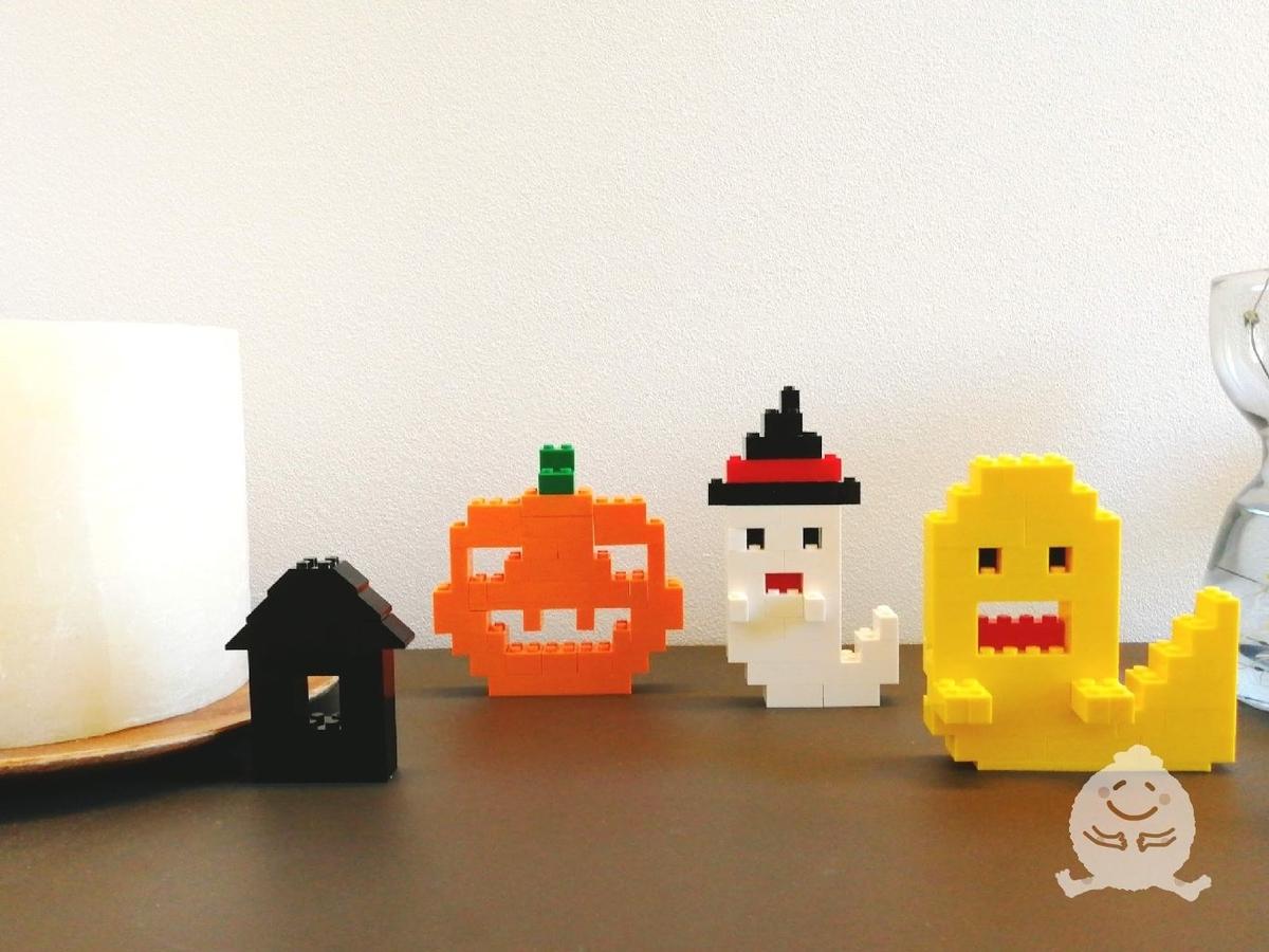 LEGOで作ったハロウィン小物