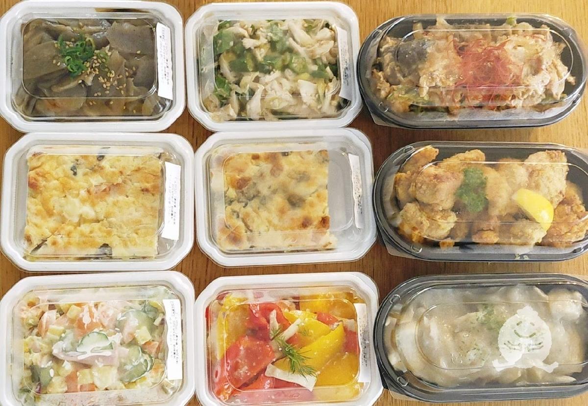 つくりおき.jp のお惣菜の画像