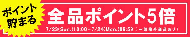 f:id:shiratamachang:20170723124907p:plain