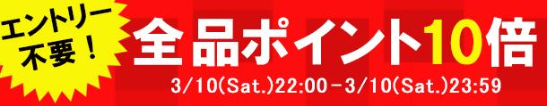 f:id:shiratamachang:20180310190236p:plain