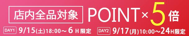 f:id:shiratamachang:20180915204643p:plain