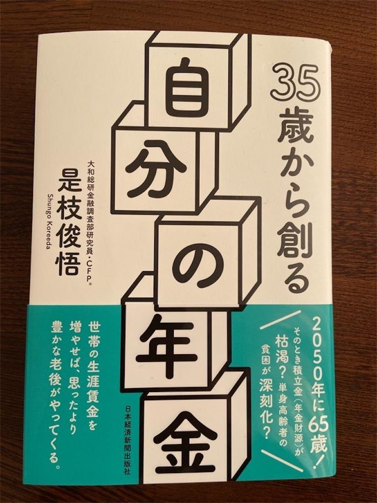 f:id:shiratamaotama:20200325161732j:image