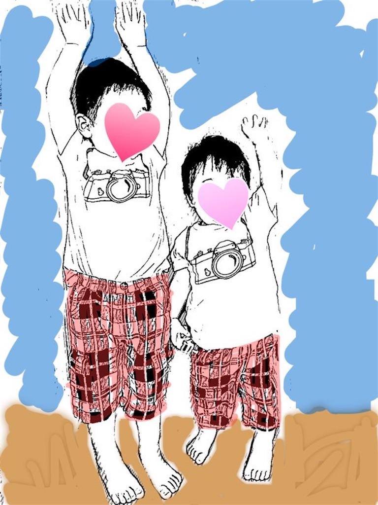 f:id:shiratamaotama:20200929101241j:image