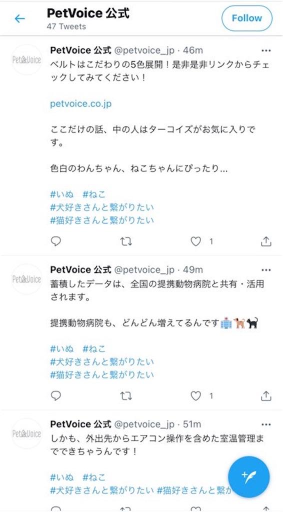 f:id:shiratamaotama:20210702152403j:image