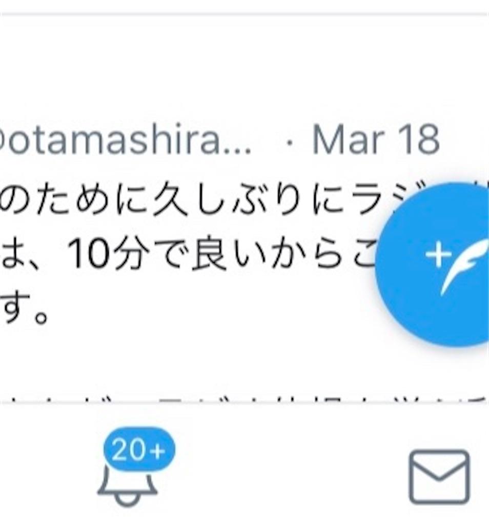 f:id:shiratamaotama:20210825212802j:image