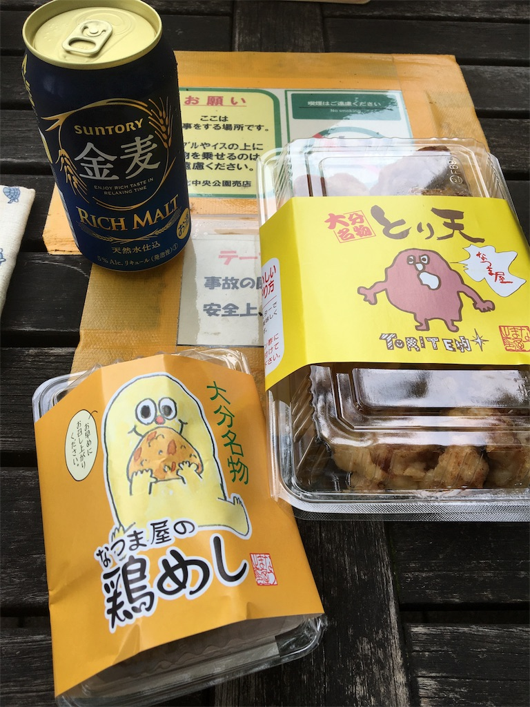 f:id:shiraton:20170818213046j:image
