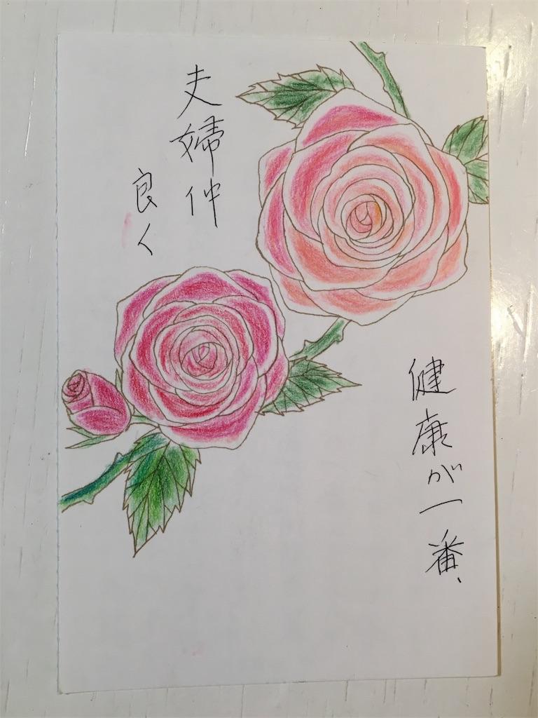 f:id:shiraton:20180414213642j:image