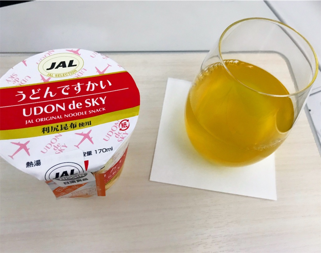 f:id:shiratori_ke:20191027153753j:image