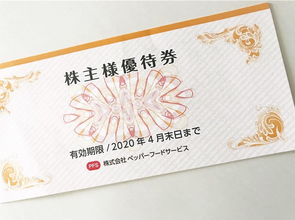 f:id:shiratori_ke:20191105201029j:image