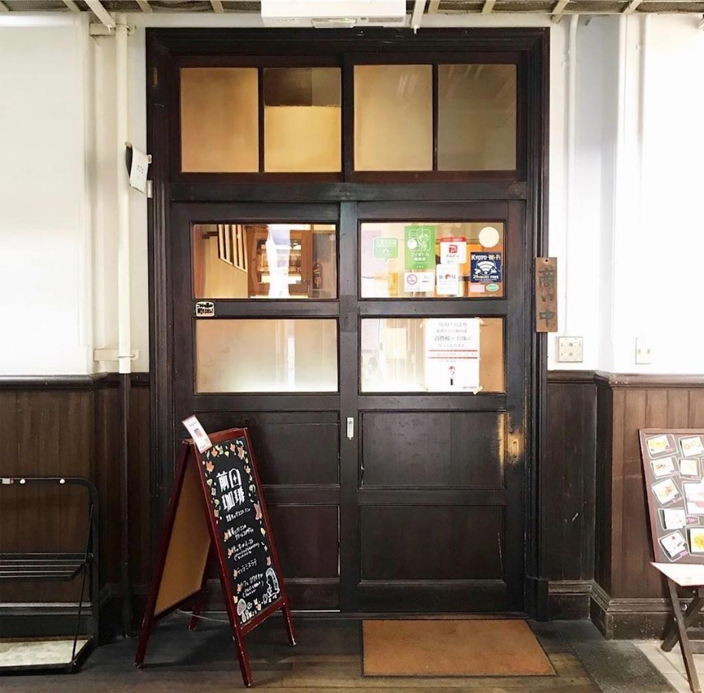 f:id:shiratori_ke:20191121155216j:image