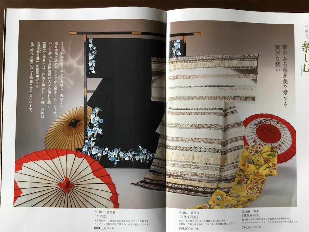 f:id:shiratorimatsumoto:20180924102605j:image
