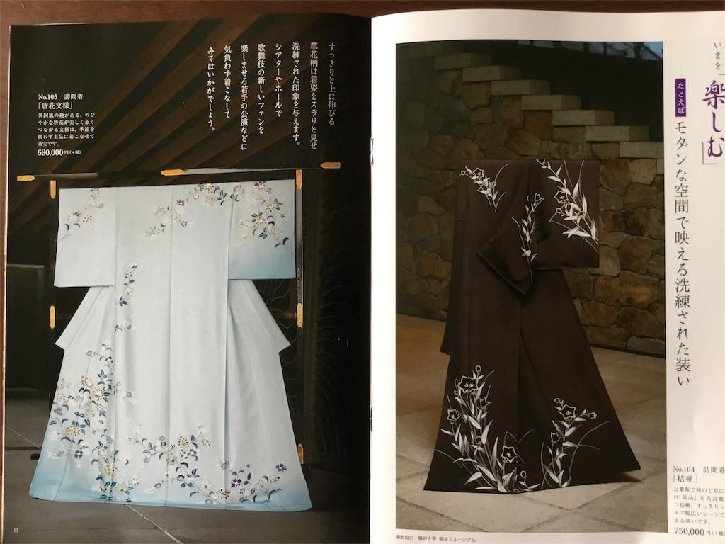f:id:shiratorimatsumoto:20180924102833j:image