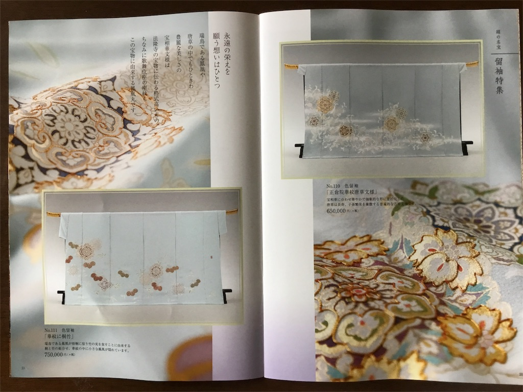 f:id:shiratorimatsumoto:20180924103325j:image