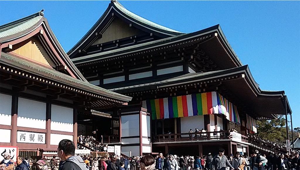 f:id:shiratorimatsumoto:20190103224031j:image