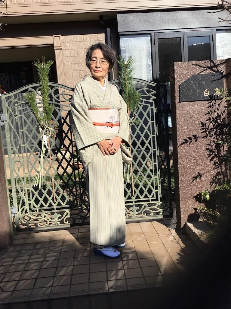 f:id:shiratorimatsumoto:20190103224207j:image