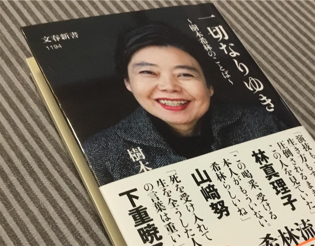 f:id:shiratorimatsumoto:20190209095333j:image