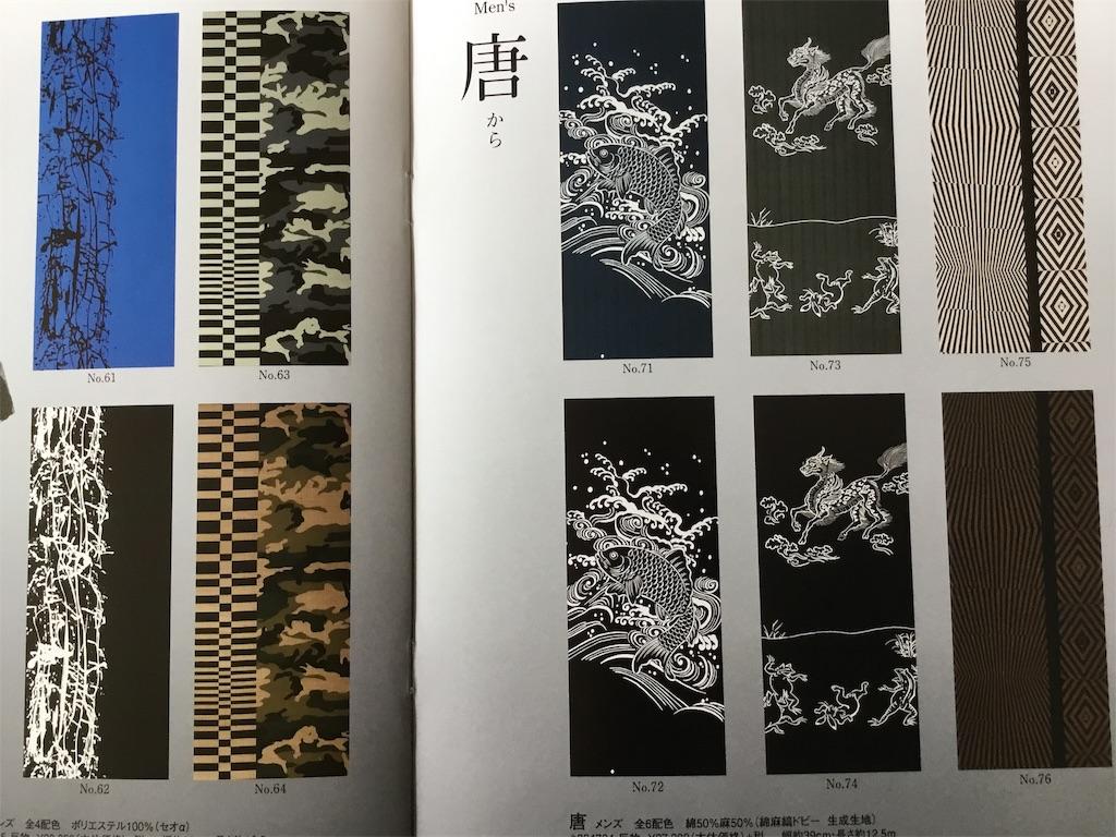 f:id:shiratorimatsumoto:20190317141241j:image