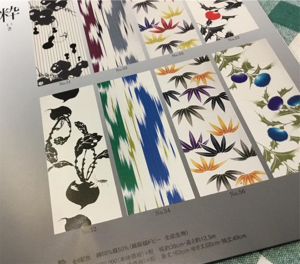 f:id:shiratorimatsumoto:20190317142649j:image