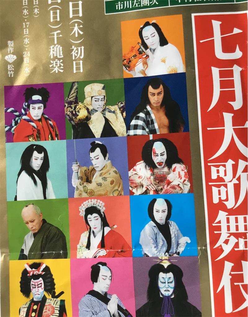 f:id:shiratorimatsumoto:20190712093437j:image