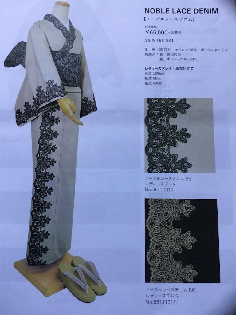 f:id:shiratorimatsumoto:20190728091018j:image