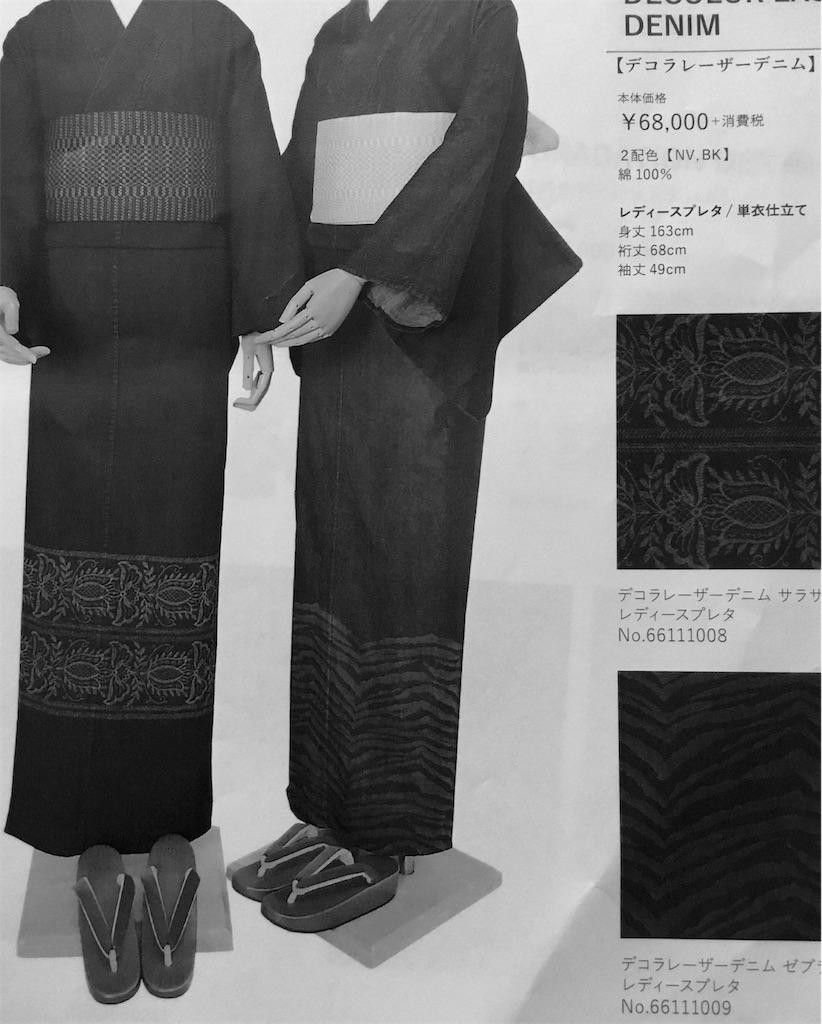 f:id:shiratorimatsumoto:20190728091306j:image