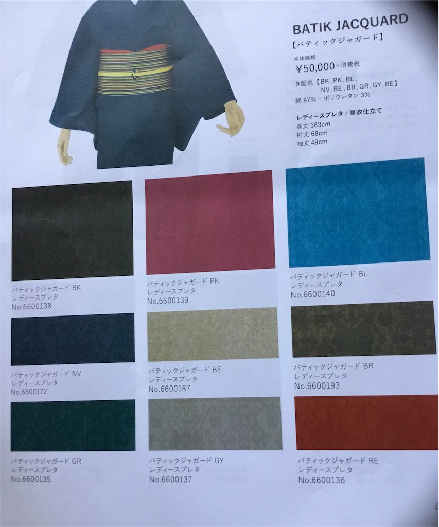 f:id:shiratorimatsumoto:20190728091611j:image