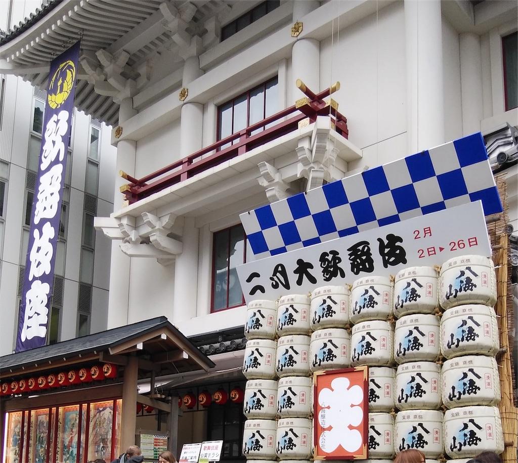 f:id:shiratorimatsumoto:20200216113411j:image