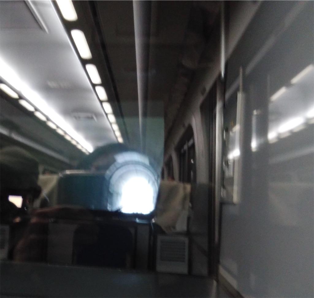 f:id:shiratorimatsumoto:20201108152844j:image