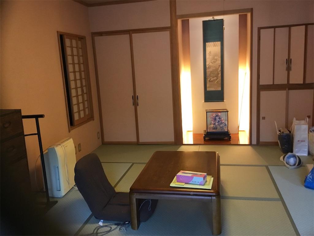 f:id:shiratorimatsumoto:20210622153931j:image