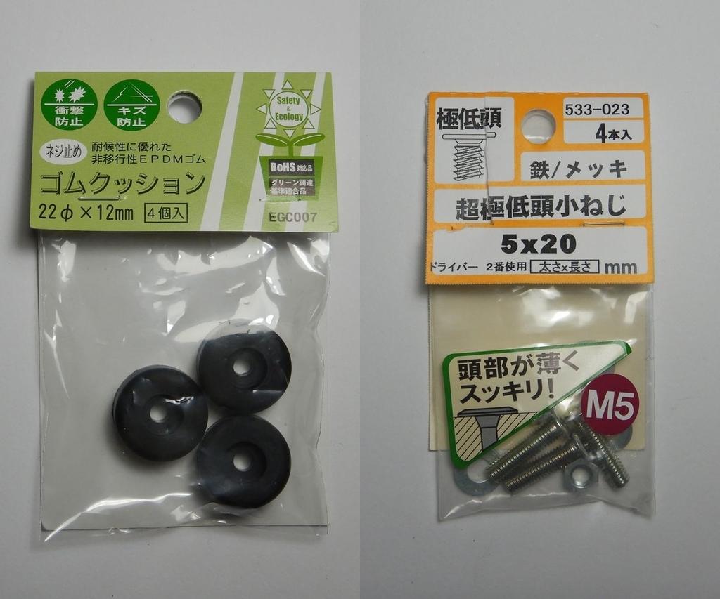 f:id:shiratsume:20190308172238j:plain